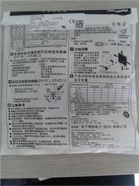 正品保证日本Panasonic松下光电开关,CY-21-PN CY-21-PN