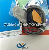 FOTEK台湾阳明A3G-2MRP自由电压型光电开关 A3G-2MRP