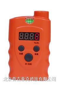 国产可燃气体检测仪