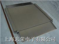 臨夏電子地磅,隴南電子地磅,寧夏電子地磅,甘南電子地磅 SCS-60,SCS-40,SCS-50