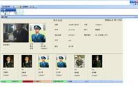 访客自动登记系统