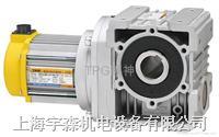 TPG直流无刷中空蜗轮减速机