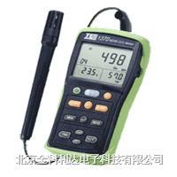 TES-1370非色散式紅外線二氧化碳測試器|二氧化碳分析儀 TES-1370