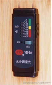 木材水分儀,木材測濕儀,紙張測濕儀,紙張水分儀 木材水分儀