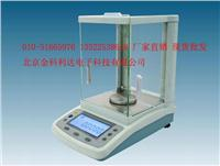YP3003電子精密天平精密電子天平300g/1mg(0.001g) YP3003