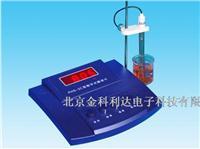 PHS-3C型實驗室精密酸度計數字酸度儀數顯酸度儀數字酸度計批發 PHS-3C