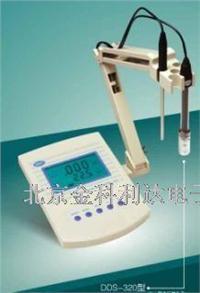 DDS-320智能型電導率儀數字電導率儀數顯電導率計 DDS-320
