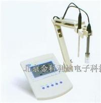 DDS-307智能型電導率儀數字電導率儀 DDS-307