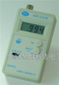 DDP-200便攜式電導率儀數字電導率儀 DDP-200