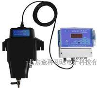 WGZ-1C在線濁度計在線濁度儀在線數顯濁度計 WGZ-1C