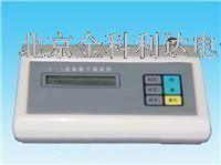 F-1氟離子濃度計氟離子濃度儀數字氟離子濃度計數顯氟離子濃度儀 F-1