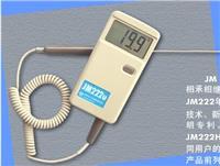 JM6200型智能高精度數字點溫計數字溫度計高精度數字溫度表高溫度數字點溫計廠家直銷 JM6200型