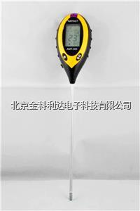AMT-300電子土壤溫濕度計PH酸堿度計光照度計四合一