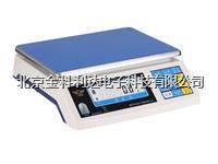 AWH-3B華科電子計重秤電子桌秤電子秤3kg/0.1g