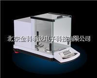 ESJ-2104華科電子分析天平電子天平210g/0.1mg