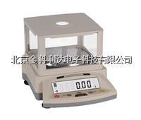 遼陽盤錦電子天平電子精密天平電子分析天平電子計重秤價格