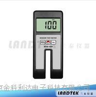 透光率儀WTM-1000