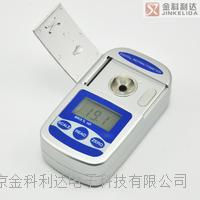 車用尿素液測定儀生產批發