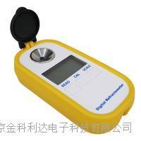 DR605數字冰點儀尿素液濃度一體機