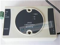 隔离型转换器 JR485