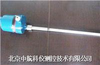 射频导纳连续物位计 CKY-3807