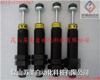 KYB液壓緩沖器 KBM10-50-11C,KBM10-50-12C,KBM10-50-16C
