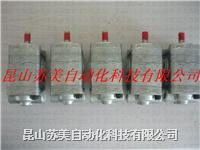 日本島津(SHIMADZU)YPD1-2.5-2.5A2D2-L齒輪泵