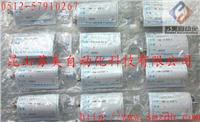 日本FUJI SEIKI緩沖器,不二精器緩沖器,不二液壓緩沖器,不二液壓阻尼器 全系列