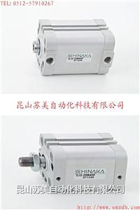 臺灣HINAKA中日流體DJ2系列氣缸 DJ2-80M150,DJ2-12M50,DJ2-35M75