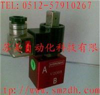 臺灣HYDROMAX電磁閥,HYDROMAX插式閥,新鴻電磁閥,新鴻插式閥,止回閥HYDROMAX  V2066 V2067 V2068 V2070 V3066 V3067 V3068 V3070 V
