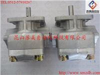 日本KYB齒輪泵,KYB油泵,KP0535CPSS,KP0540CPSS,KP0553CPSS KP0523CPSS,KP0530CPSS,KP0535CPSS,KP0540CPSS,KP0553
