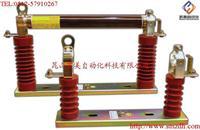 TOKO統固-高壓電力熔絲座Fuse Base,TOKO高壓電力熔絲座 全系列