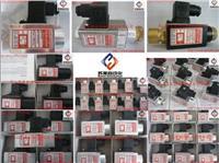 德國DS117/F壓力繼電器,DS117/F壓力開關,DS-117壓力繼電器,DS-117壓力開關 DS117/F,DS117/B,DS-117-70.DS-117-150,DS-117-240.DS