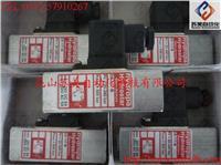 德國壓力繼電器DS117-70/F,DS117-70-B,DS117-150-F,DS117-150/B,DS117-240/F,DS117-240/B DS117-70/F,DS117-70-B,DS117-150-FF,DS117-150/B,DS1
