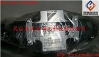 日本大金DAIKIN電磁閥,DAIKIN疊加閥,DAIKIN柱塞泵,DAIKIN控制器,DAIKIN