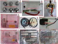 BSV-N160刀塔,BSV-N160刀架,刀塔控制器,刀塔電機,刀塔編碼器,刀塔電磁鐵,刀塔軸承 BSV-N120,BSV-N160,BSV-N200,BSV-N250,BSV-N320
