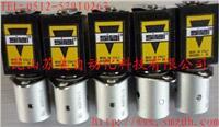 意大利SIRAI電磁閥,SIRAI管夾閥,S10409-Z031A,S10506-Z530A,S10609-Z130A,S30705-Z130A S10409-Z031A,S10506-Z530A,S10609-Z130A,D103D05-Z03