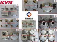 日本KYB齒輪泵,KP0560CPSS齒輪泵,KP0560CPSS油泵,KP0560CPSS泵浦 KP0511CPSS,KP0523CPSS,KP0530CPSS,KP0540CPSS,KP0553
