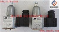 意大利 ISO s.r.l,ISO压力开关,ISO压力继电器,ISO充液阀,ISO s.r.l液压元件 IPN-035/E, IPN-160/E IPN-350/E, IPN-630/E, IPH-035