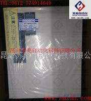 日本TOYO電力調整器,東洋電力調整器,XP3-38200-L100