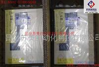 日本TOYO電力調整器,東洋電力調整器,XP3-38200-L100,XP3-38450-L100