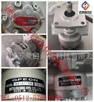 A8-A60L,A8-A75L,A8-A88L,A8-A100L,A8-A115L,MITSUBOSHI齒輪泵,GPEON油泵 A8-A60L,A8-A75L,A8-A88L,A8-A100L,A8-A115L,A8-A60L