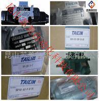臺灣泰炘TAICIN油泵,液壓泵,葉片泵,柱塞泵 PV-20-2,PV-20-3,P16-A3-F-R-01