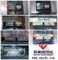 日本NABTESCO/NABCO气控阀,NABTESCO/NABCO电磁阀 PSC-33-L  PSC-33-P  PSC-38-P