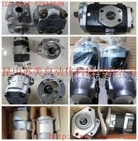 日本KYB油泵/齒輪泵KFZ4-17CPSB,KFZ4-27CPSB KFZ4-17CPSB,KFZ4-27CPSB,KFZ4-33CPN