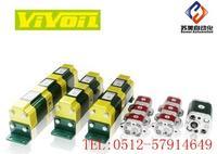 意大利VIVOIL齒輪泵、VIVOIL馬達、VIVOIL分流器 全系列