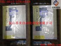 TOYO:XP3-38150-L100電力調整器,XP3-38150-V110調功器 XP3-38150-L100,XP3-38250-L100,XP3-38350-L100