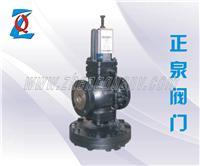 高性能蒸汽減壓閥YD43H YD43H