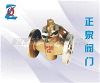 三通全銅旋塞閥X44W-10T X44W-10T