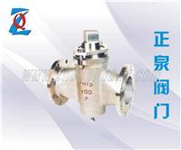 不鏽鋼旋塞閥X43W-10P X43W-10P